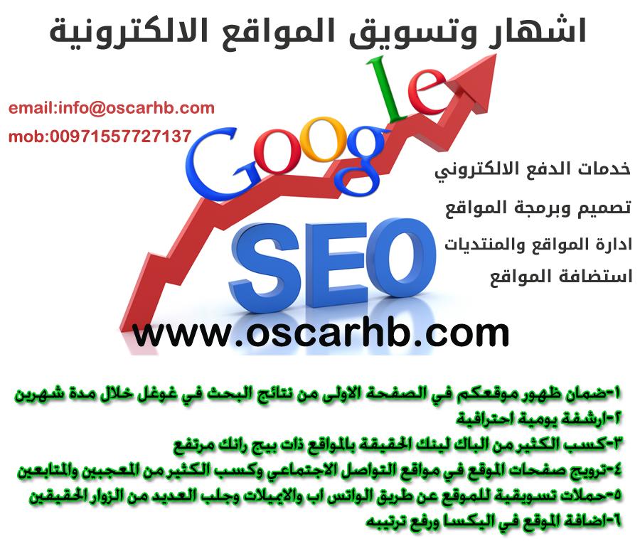 oscarhb1
